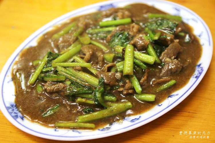 大福羊肉11.JPG