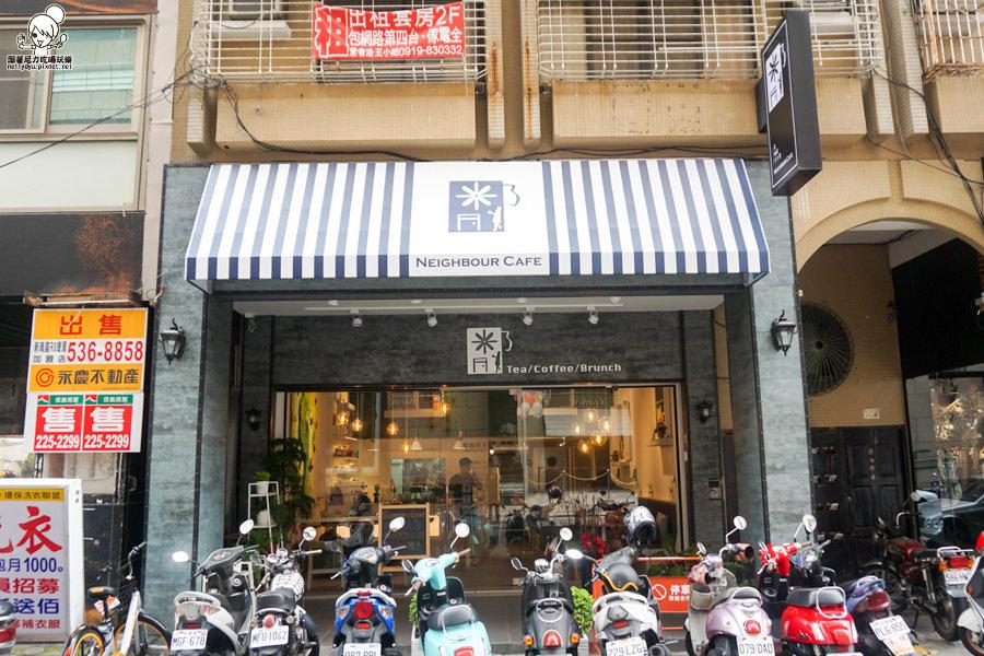 鄰咖啡早午餐Neighbour Cafe Brunch 寵物 親子 咖啡 高雄 拼盤 鬆餅 甜點 (10 - 45).jpg