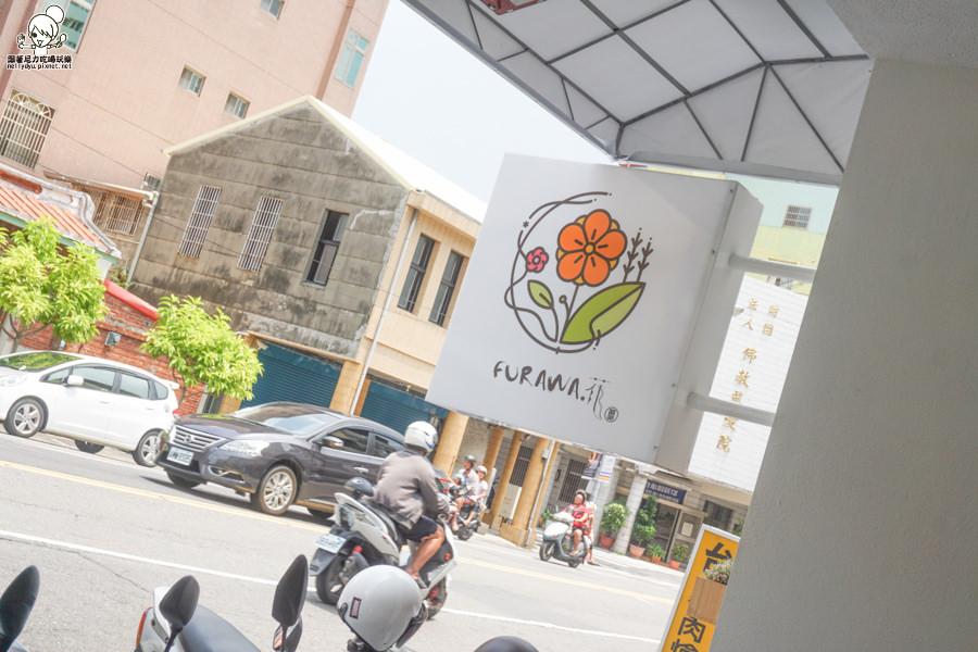 Furawa•花-和食 早午餐 乾燥花 輕食餐點 鹽埕美食 (11 - 38).jpg