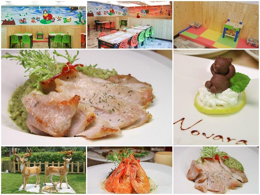 諾瓦拉庭園景觀餐廳.jpg