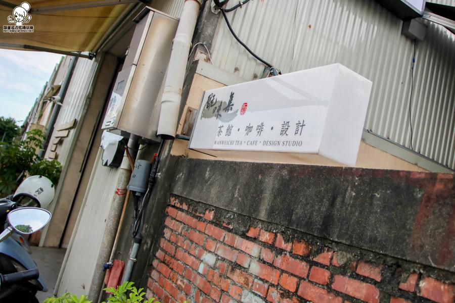 高雄咖啡 翫味集咖啡藝文茶館 文青 工業風 IG打卡 特色 家具-1036.jpg