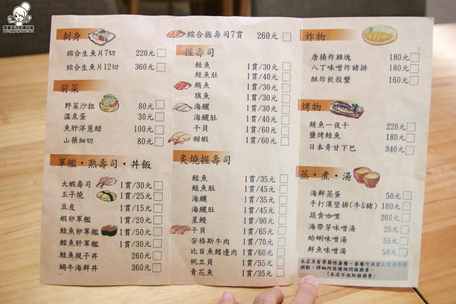 高雄日本料理 丼飯 生魚片 壽司 創意料理 無菜單-9513.jpg