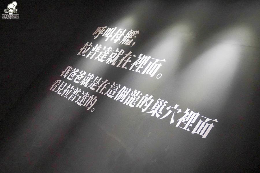 吉卜力 龍貓 宮崎駿 紅豬 日本-02118.jpg