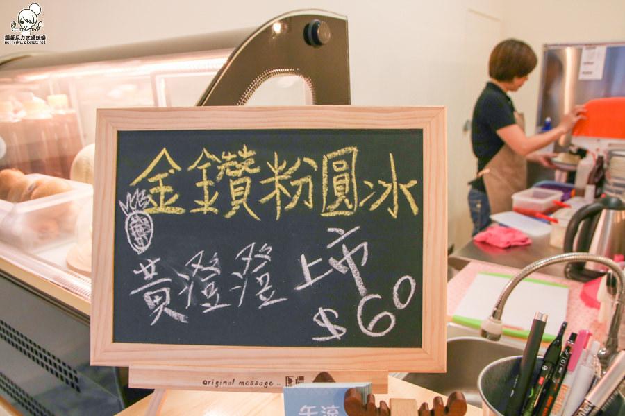 高雄美食 午涼 挫冰 古早味 冰 蛋糕 紅茶 手作-8967.jpg
