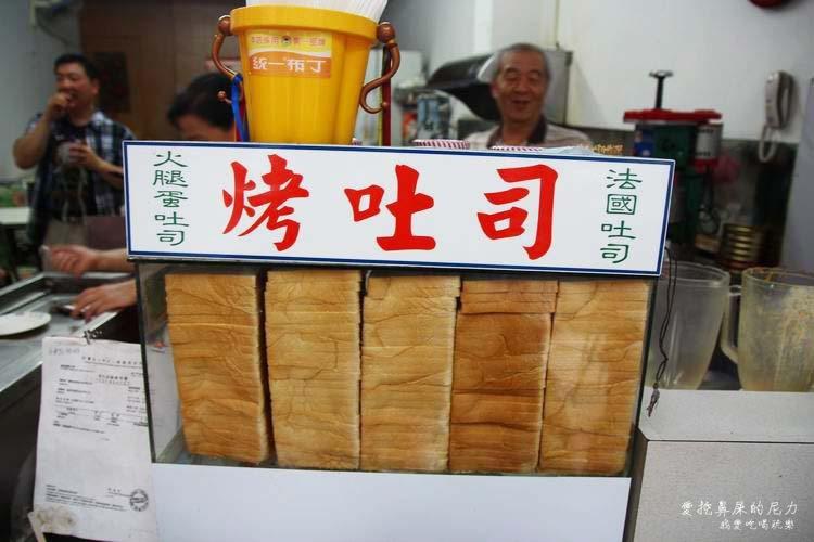 老牌木瓜牛奶01.JPG