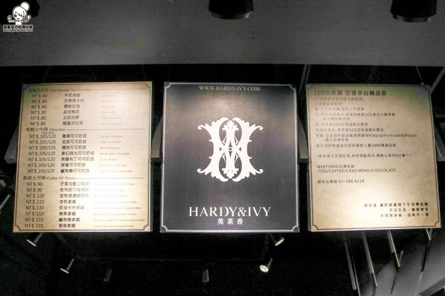 英茶香 花茶 花草茶 頂級花茶飲品-2276.jpg