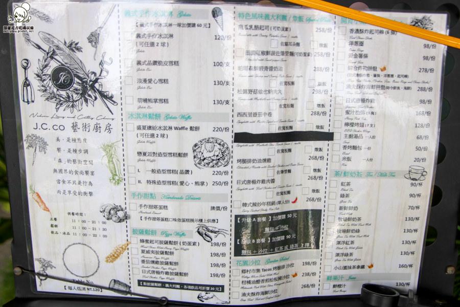 文山特區 美食 J.C.co 藝術廚房 森林系-1363.jpg