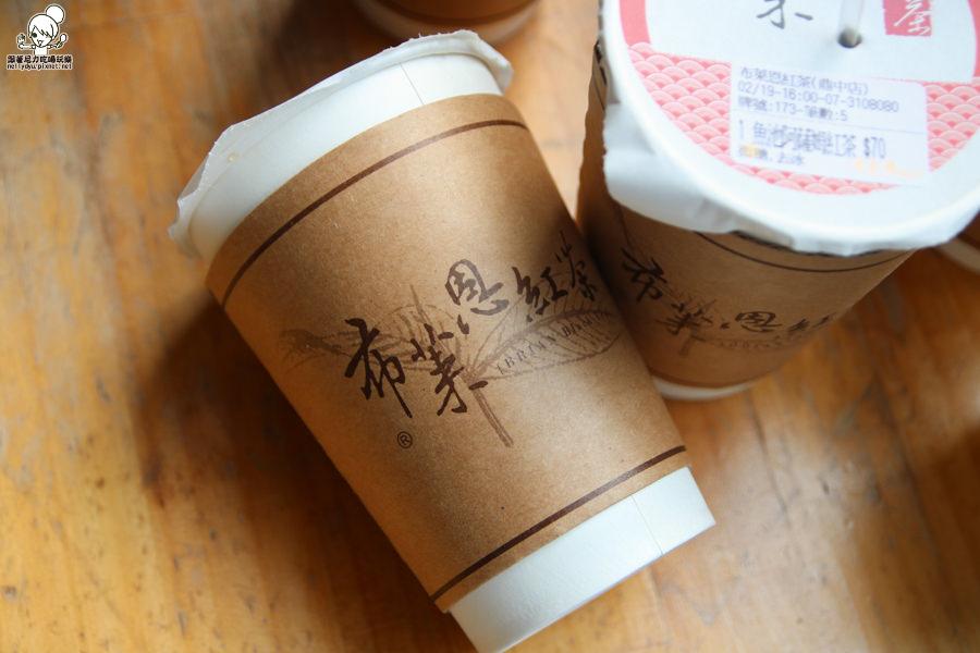 布萊恩紅茶 高雄 必喝 人氣 (38 - 44).jpg