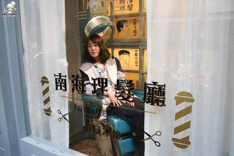 南海理髮廳 創意冰品 懷舊復古 樂加 高雄冰品-0070.jpg