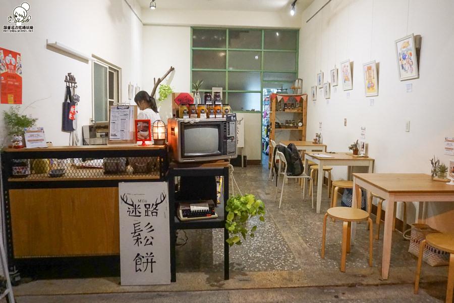 迷路鬆餅 巷弄美食  甜點 下午茶 早午餐 果醬 鳳山美食 手作鬆餅 (7 - 41).jpg