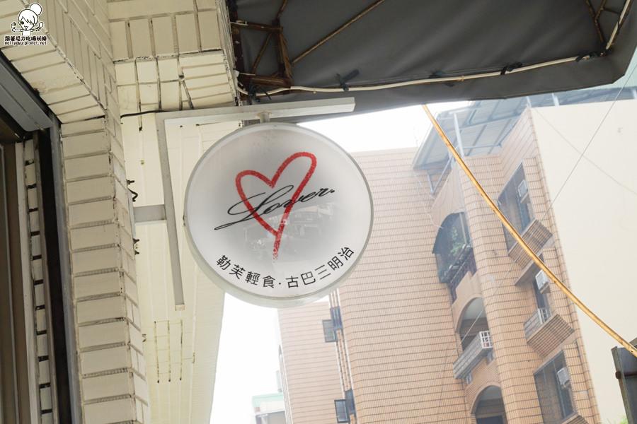 勒芙輕食.古巴三明治 LOVE 土司 早午餐 (25 - 28).jpg