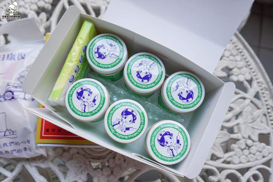 簡單美味工坊 KUSO 甜點 點心 創意 (16 - 20).jpg