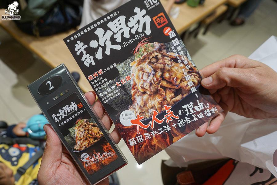 牛角 次男坊丼飯 牛肉丼飯  (1 - 12).jpg