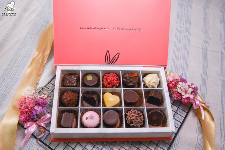 E'z chocolat 手工巧克力 手工餅乾 情人節 喜餅 (21 - 26).jpg