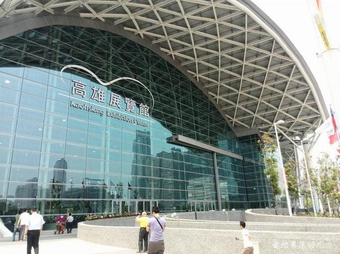 高雄展覽館05.jpg