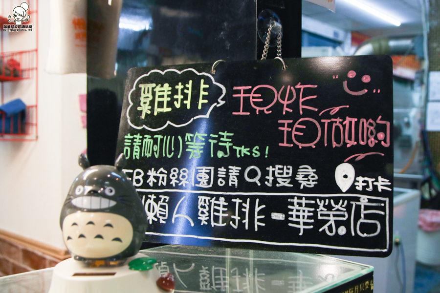 懶人雞排 厚切雞排 食尚玩家 (4 - 31).jpg