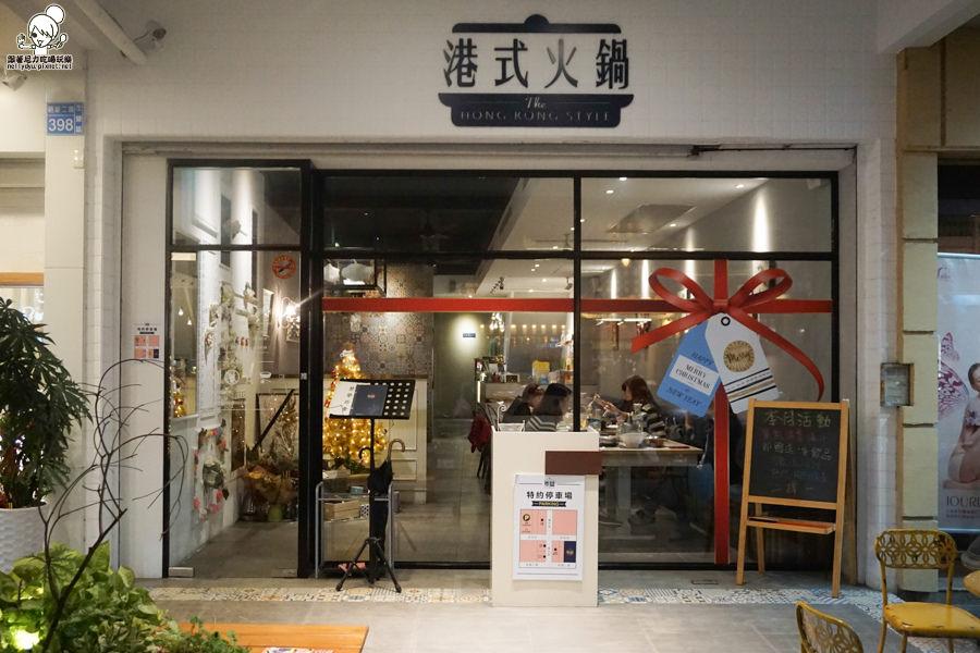 港式火鍋 春囍 (53 - 53).jpg
