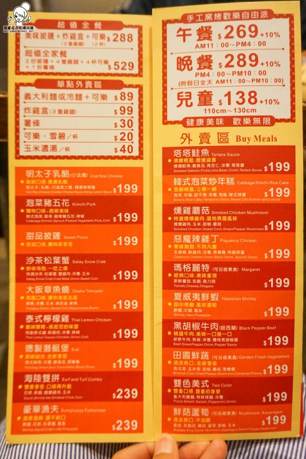 吃到飽  Double Cheese (36 - 45).jpg
