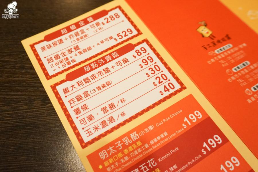 吃到飽  Double Cheese (35 - 45).jpg