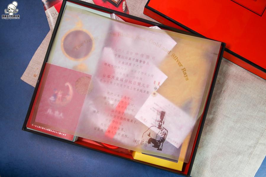 月之戀人 禮盒 彌月蛋糕  (3 - 26).jpg