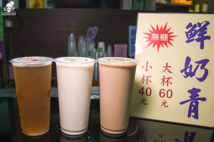 源芳茶行 古早味 老字號 鮮奶茶 (22 - 31).jpg