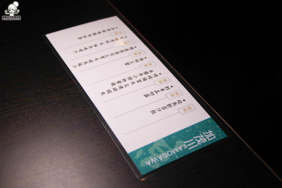 高雄日本料理 京桃山 (4 - 48).jpg