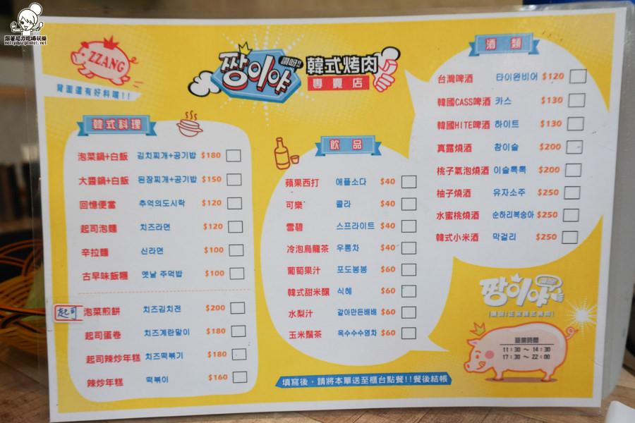 讚呀 正宗韓式烤肉 韓國烤肉 五花肉 (9 - 35).jpg