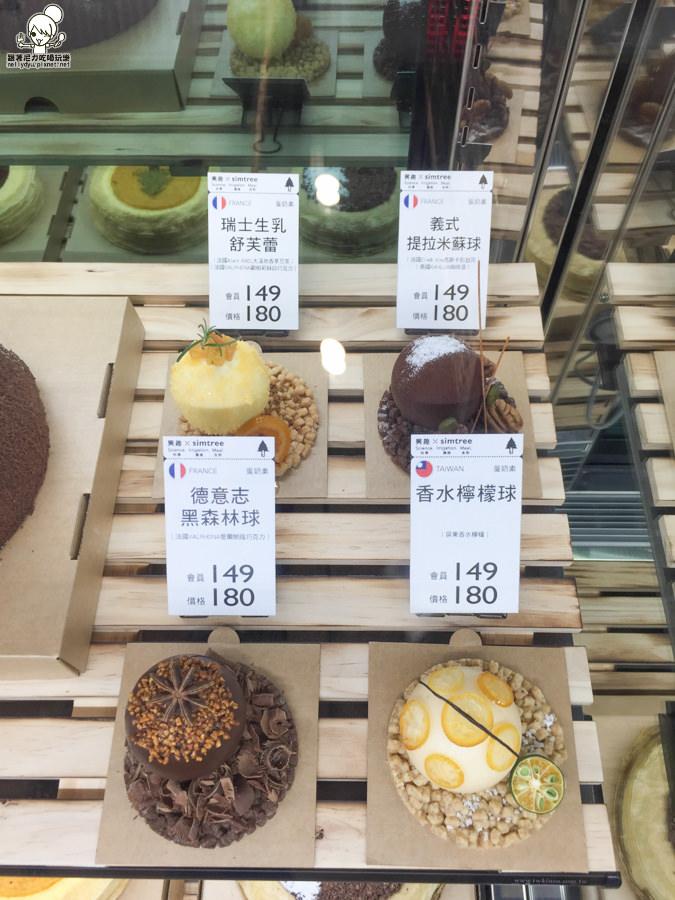 興趣 x simtree 咖啡 麵包 (41 - 47).jpg