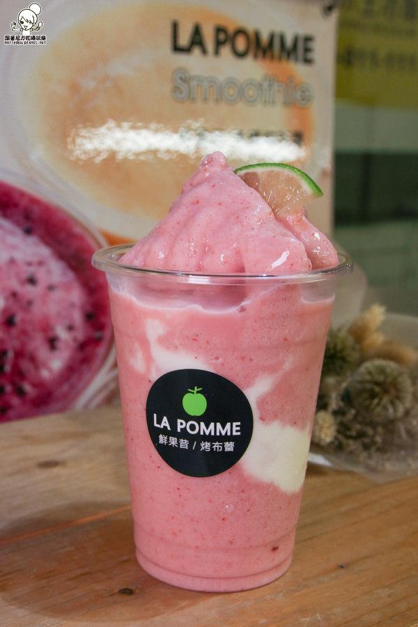 LA POMME 鮮果昔 冰沙 果汁 烤布蕾 (26 - 43).jpg