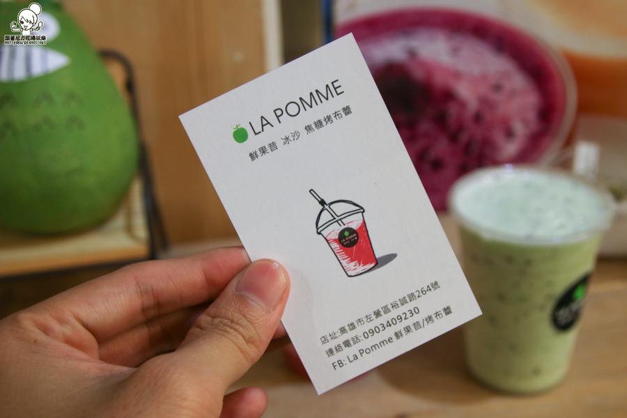 LA POMME 鮮果昔 冰沙 果汁 烤布蕾 (13 - 43).jpg