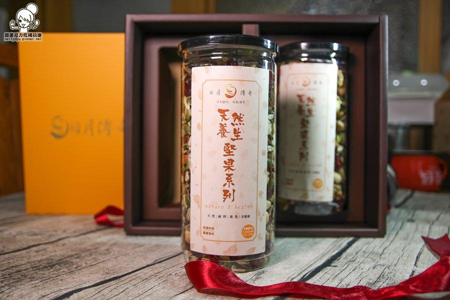日月傳奇- 天然養生食品專賣- 綜合堅果 (7 - 31).jpg