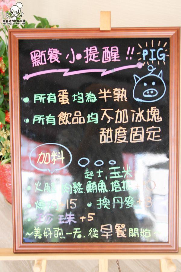 笨豬的胖 早餐 宵夜 土司 (3 - 31).jpg