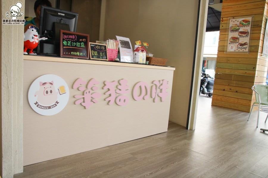 笨豬的胖 早餐 宵夜 土司 (2 - 31).jpg