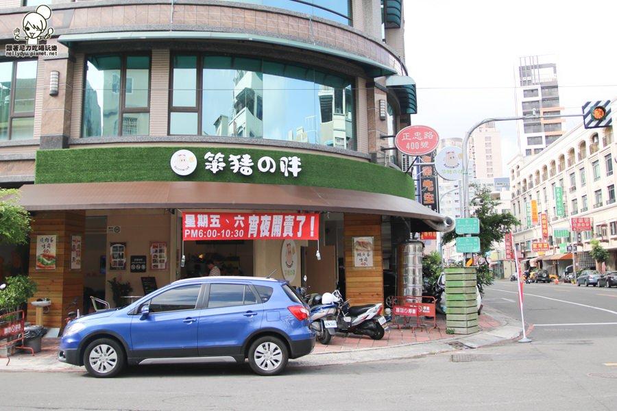 笨豬的胖 早餐 宵夜 土司 (5 - 31).jpg