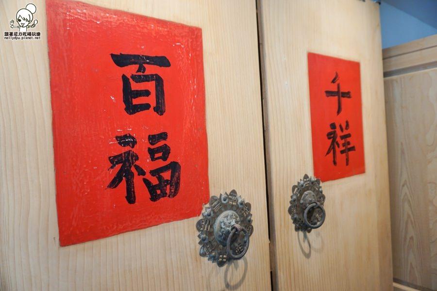 後山人家 挫冰 甜點 仙草冰 文化中心 (5 - 26).jpg
