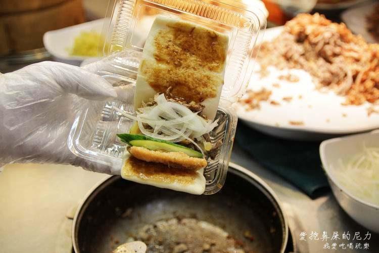 烤鴨夾餅09.JPG
