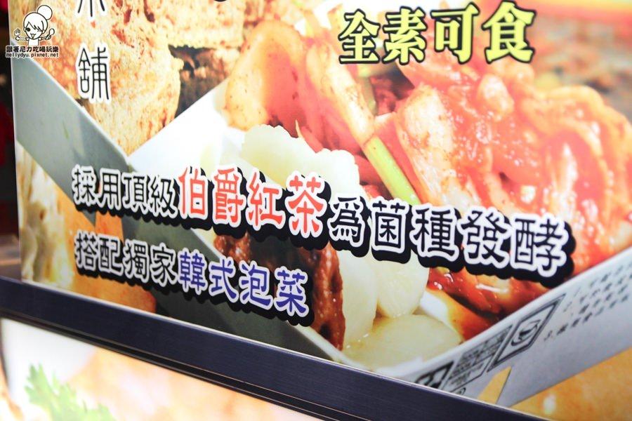 紅茶臭豆腐 高雄 (5 - 31).jpg