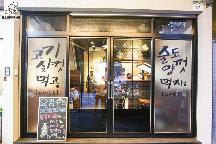 油蔥酥韓國烤肉村 韓國料理 韓式烤肉 泡菜鍋-6.jpg