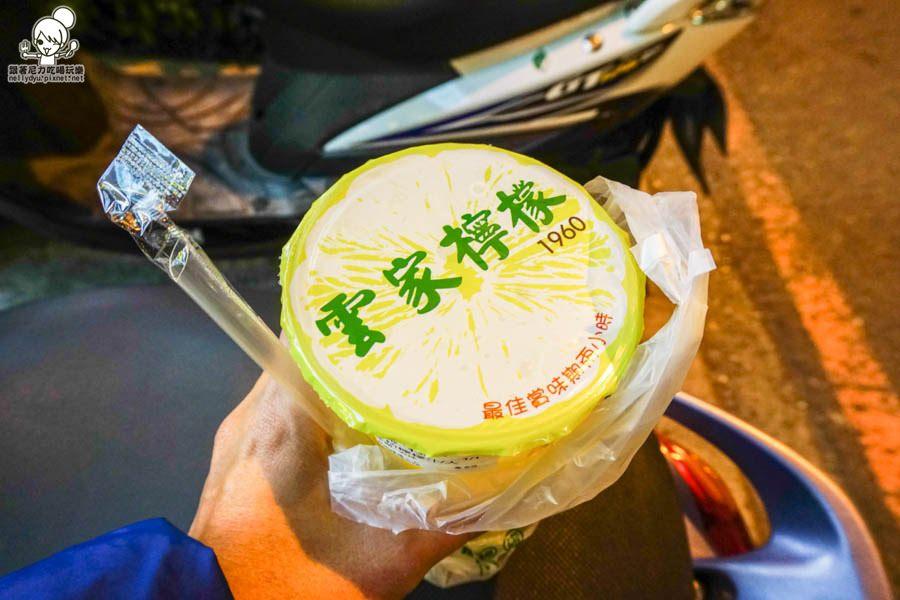 雲家檸檬大王-11.jpg