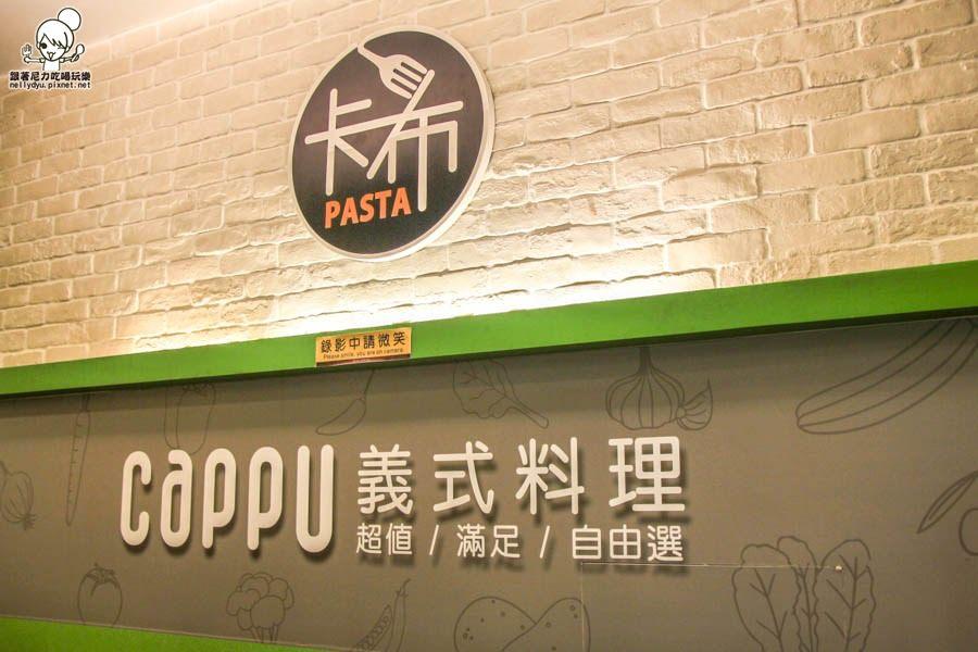 卡布Cappu義式料理 義大利麵 平價-7.jpg