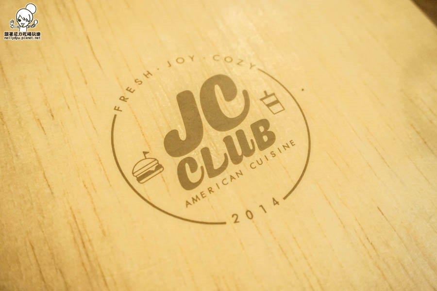 JC Club 美式餐廳-7.jpg