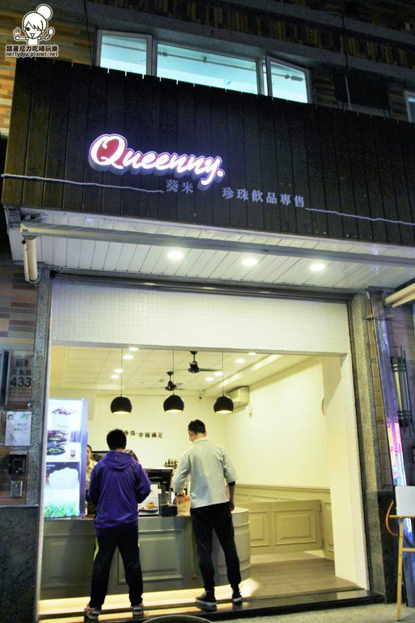 Queenny葵米手作 鳳山文橫店 珍珠 白玉珍珠02.JPG