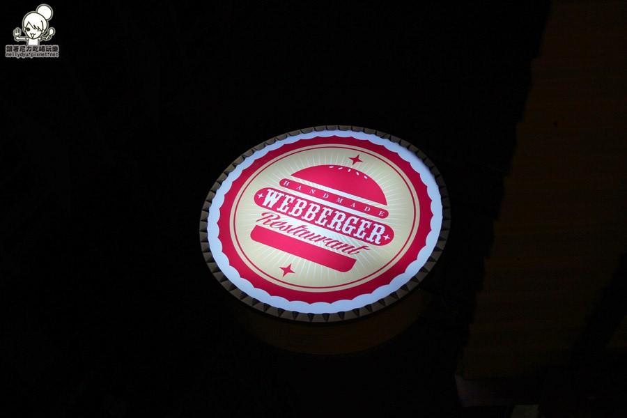 Webberger 手作漢堡03.JPG