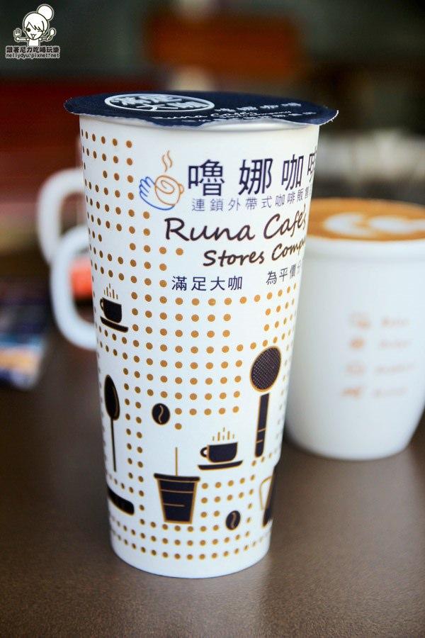 嚕娜咖啡Runa cafe's 27.JPG