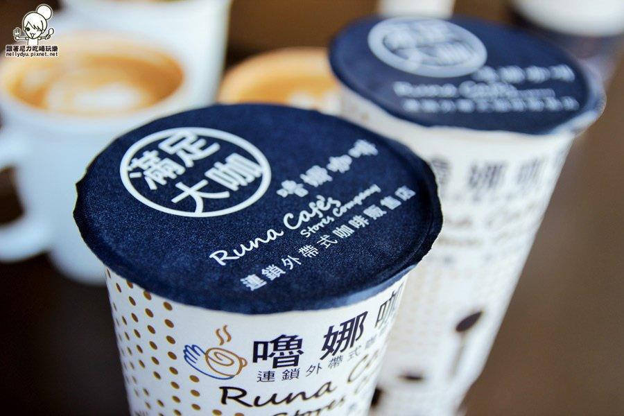 嚕娜咖啡Runa cafe's 33.JPG