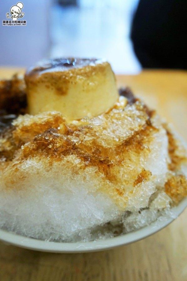 Q陳古早味黑砂糖剉冰04.JPG