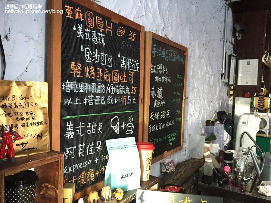 MR.B Cafe' 逗咖啡11.jpg