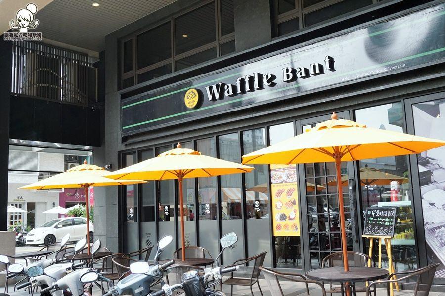 華夫班特 waffle bant28.JPG