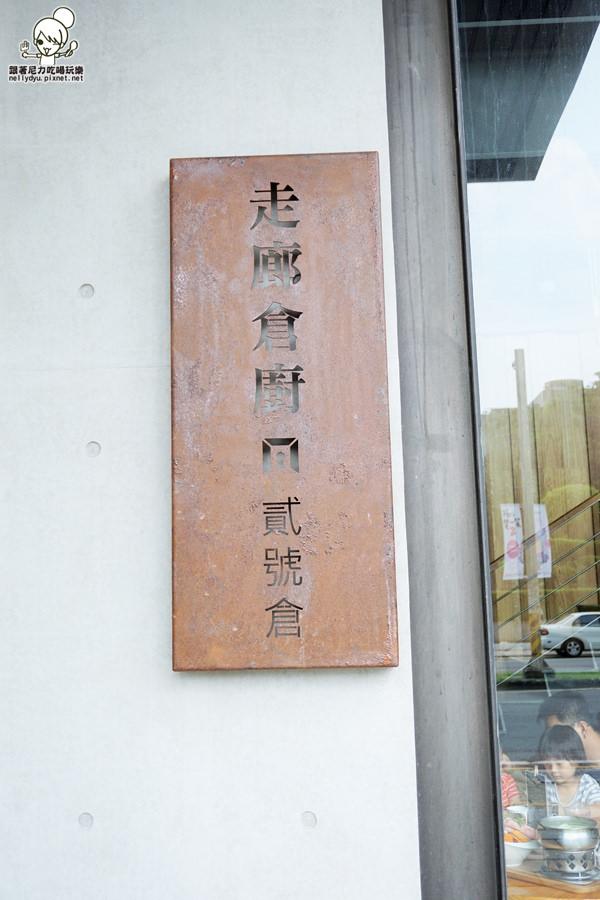 走廊倉儲二號倉09.JPG