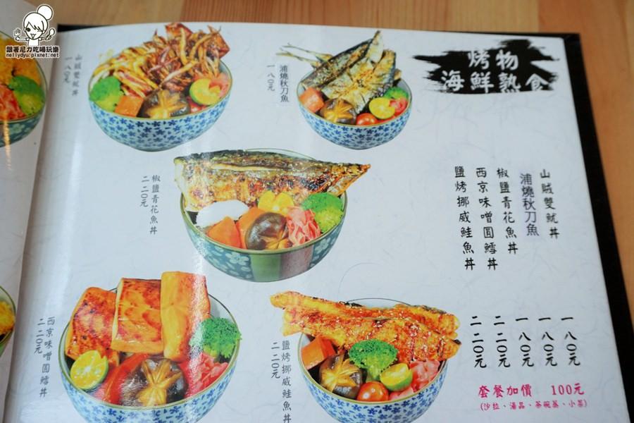 騰戶丼飯專賣12.JPG